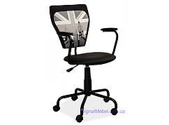 Q-137офісне крісло