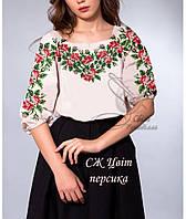 ЖІНОЧИЙ одяг для вишивки (ЗАГОТОВКИ невишиті з нанесеним на тканину ... 71e91df0e21d3