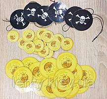 Набор Пирата (монетки Пиастры и накладка на глаз) 66 предметов