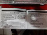 Газова пальник інфрачервоного випромінювання ГИИ2.3, фото 2