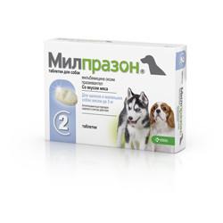 Милпразон для собак от 5 кг., 2 таб.