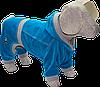 Костюм  для собаки велюровый  Юниор
