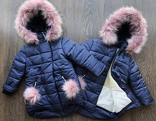 Стильная удлиненная курточка-парка на зиму