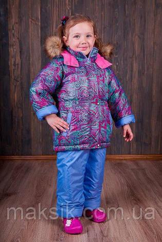 Зимний костюм для девочки Линии р.86-128, фото 2