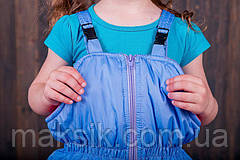 Зимний костюм для девочки Линии р.86-128, фото 3