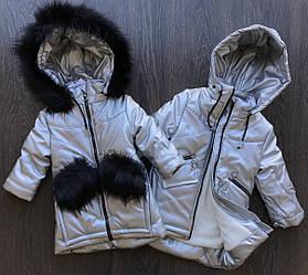 Крутейшая Стильная зимняя курточка из эко-кожи для девочки