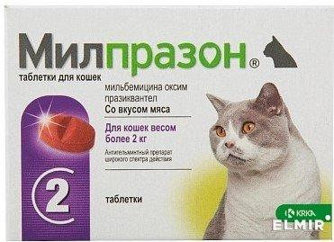 Милпразон 16,0мг тб №2 д/котов больше 2кг (мильбемиц+празикв), КРКА