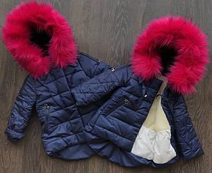 красивая курточка-парка на зиму для девочки