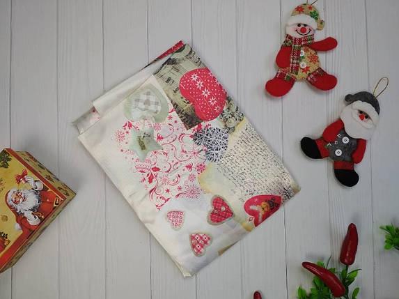 Скатерть новогодняя атласная 150*220 см Рождество, новогодние атласные скатерти оптом от производителя , фото 2