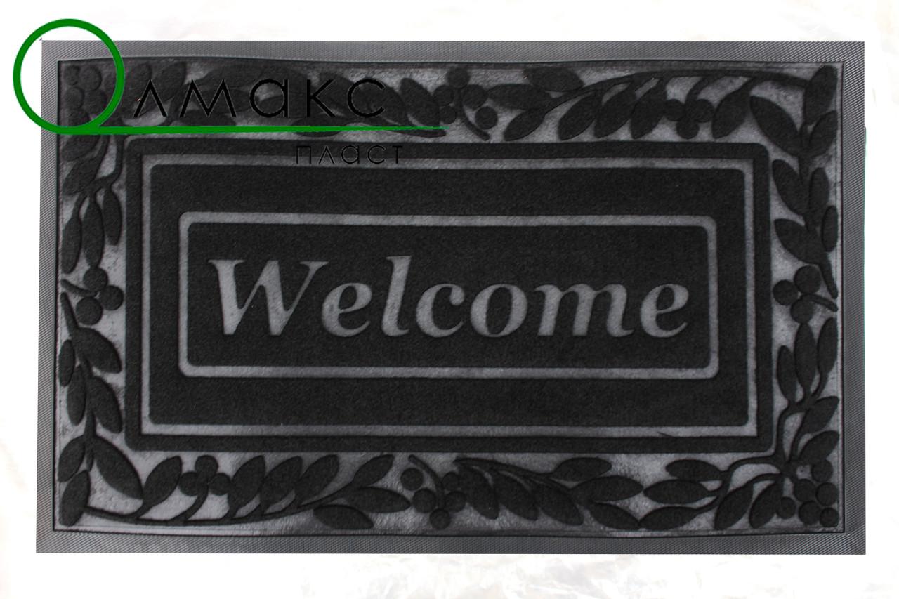 Придверный коврик Веточка  Welcome 45*75 см