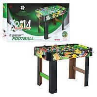 Настольная игра Футбол ZC 1023+1