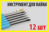 Набор инструментов для пайки нож чип держатель вилка щётка ример игла паяльник олово припой, фото 1