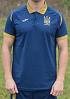 Новое поло сборной Украины (COTTON) Joma UKRAINE - FFU303012.18 сезон 2018-2019 - оригинал!