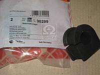 Втулка стабилизатора FORD TRANSIT передняя ось (производитель Febi) 30299