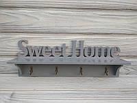 """Оригинальная деревянная настенная ключница """"Sweet Home"""" серого цвета с полочкой"""