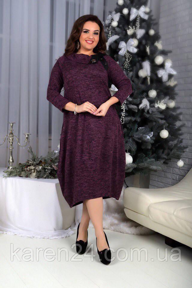 5b493c129a7e Замечательное новогоднее платье с ангоры: продажа, цена в Одессе. платья  женские ...