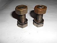 Болты стяжные на диск колеса тракторного прицепа 2ПТС4