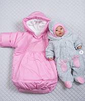 """Зимний набор на выписку """"Забавные Ушки"""" новорожденной девочке 3 предмета, фото 1"""