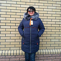 Женские зимние куртки и пуховики в Днепре. Сравнить цены, купить ... 9dc3b2a24d9
