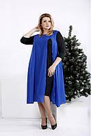 c5f96bde396 Черное платье мешок в категории платья женские в Украине. Сравнить ...