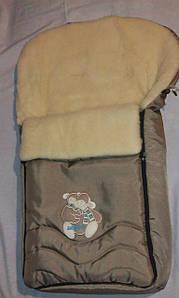 Спальный мешок-конверт на овчине № 40 (zaffiro) 95х50 см крашеный мех ТМ Womar
