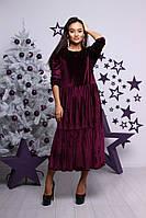 Женское бархатное платье длины миди с воланом в разных расцветках
