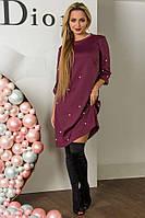 Платье Кайли  р.42-46,48-50, фото 1