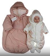"""Зимний набор на выписку """"Загляденье"""" новорожденной девочке 3 предмета, фото 1"""