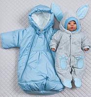 """Зимний набор на выписку """"Забавные Ушки"""" новорожденному мальчику 3 предмета, фото 1"""