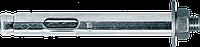 Анкер однораспорный с гайкой М12х130мм (гайка М10)