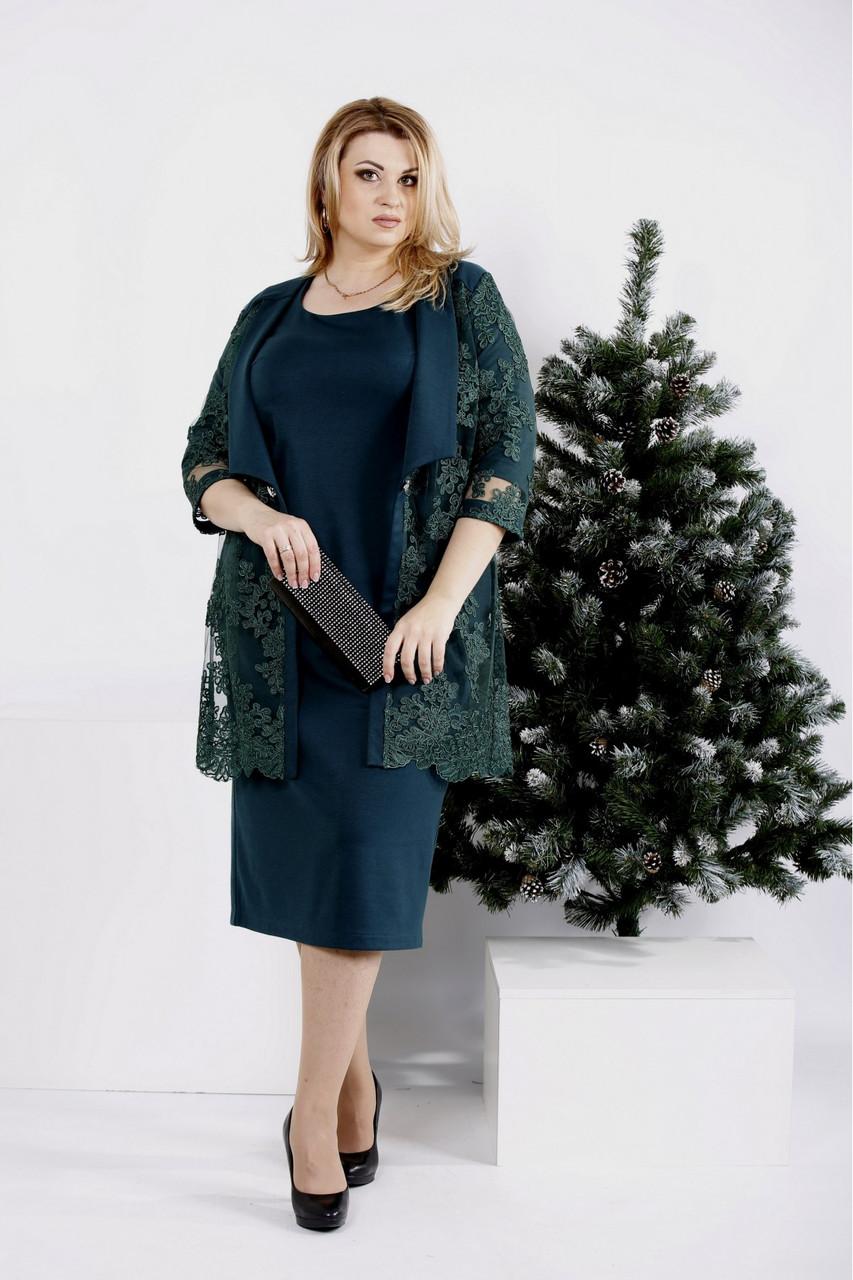 c29174bff94 Женский зеленый костюм больших размеров 0977 - V Mode