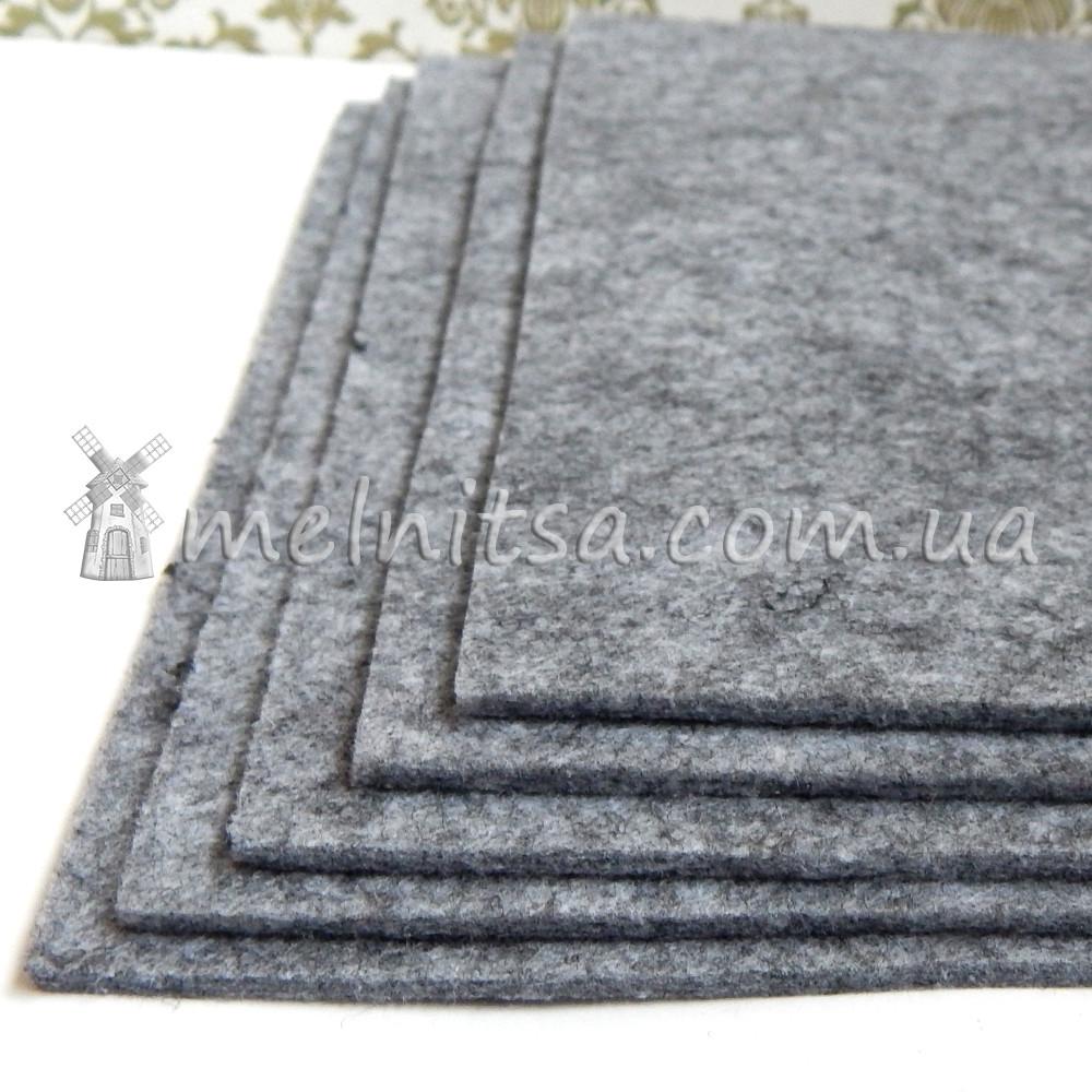 Фетр жесткий 3 мм, лист 25х25 см, серый меланж (Китай)