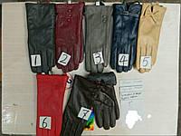 Перчатки женские ( Кожа цветная )