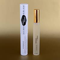 Женская парфюмерия Givenchy Ange Ou Demon в алюминиевой гильзе 35 мл ALK