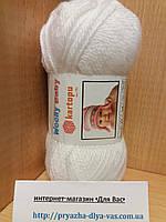 Детская полушерсть (30%-шерсть,20%-полиамид,50%-акрил; 50г/148м) Kartopu Woolly Baby K010(белый)