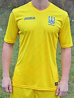 Футболка реплика игровой сборной Украины (фан-футболка) Joma - FFU401011.18  Оригинал 8df53598198c1