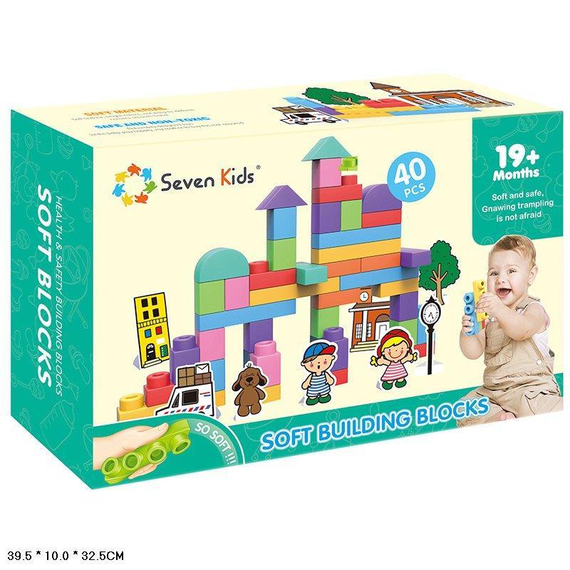 Мягкий конструктор Seven kids 68042 soft building blocks 40 pcs