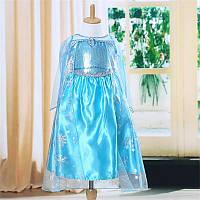 Платье Эльза из Холодное сердце