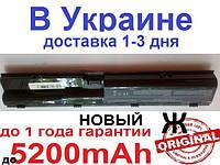 Аккумулятор для ноутбука HP 633805-001 HSTNN-1B2R -DB2R -DB3C I98C -I99C