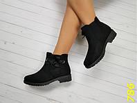 Ботинки зима на низком ходу с лентой черные 38, 41 размер, фото 1
