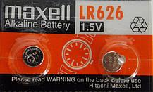 Батарейка для часов MAXELL  LR626