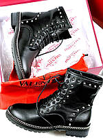 7ebeec690d64 Молодежные Ботинки Valentino — в Категории
