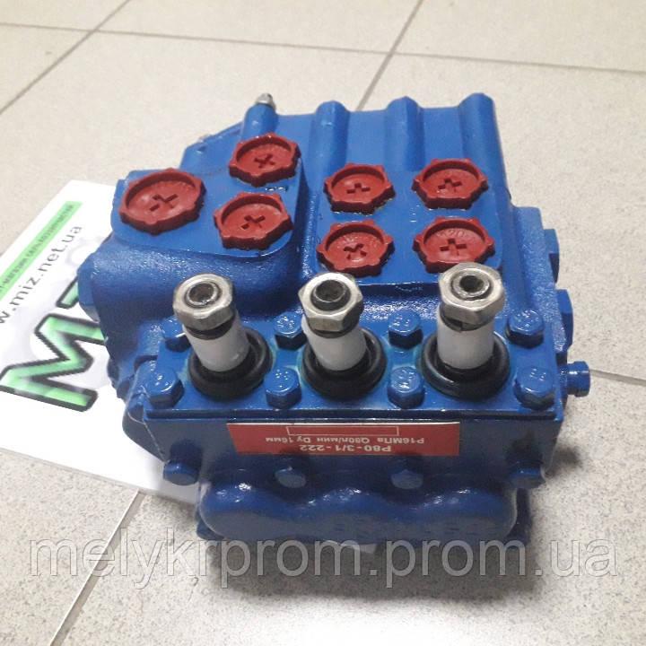 Гидрораспределитель типа Р80-3/1-222  трактора МТЗ ЮМЗ капремонт / реставрация