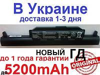 Аккумулятор для ноутбука ASUS серий A32-K55 A33-K55 A41-K55 SF SL