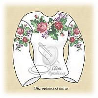 """Заготівля під вишивку """"Сорочка жіноча Вікторіанські мотиви"""" (Світ рукоділля), фото 1"""