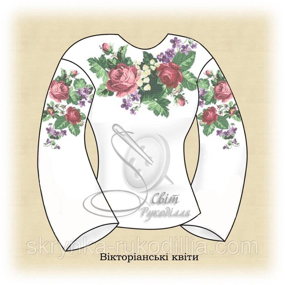 """Заготівля під вишивку """"Сорочка жіноча Вікторіанські мотиви"""" (Світ рукоділля)"""