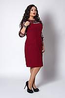 Платье мод №580-2, размеры 52,54,56 бордо