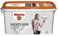 Краска Alpina Effekt Impression CE, 5 л