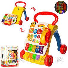Каталка-ходунки музыкальные SY81 - детский развивающий игровой центр , фото 3