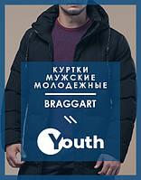 Куртки зимние молодежные Braggart Youth